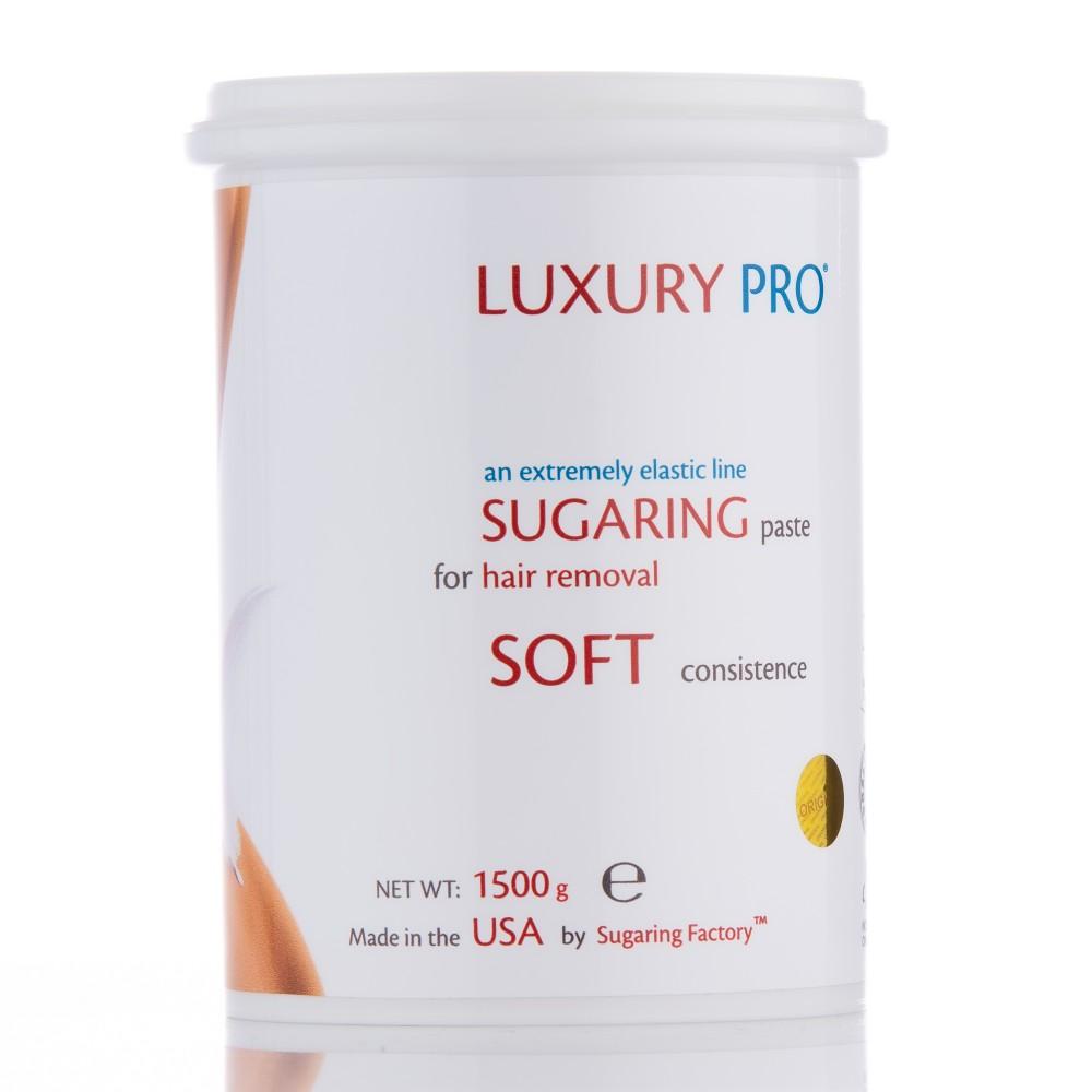 LUXURY SOFT (супер-мягкая) - 1,5 кг.